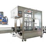 التلقائي 4 رئيس مقياس الجريان ملء آلة ل 20-35L تزييت النفط تدفق متر ملء آلة