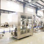 معدات حشو وزن السائل الصافي لخطوط الإنتاج