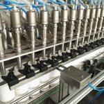 آلة تعبئة زجاجة السائل المبيدات