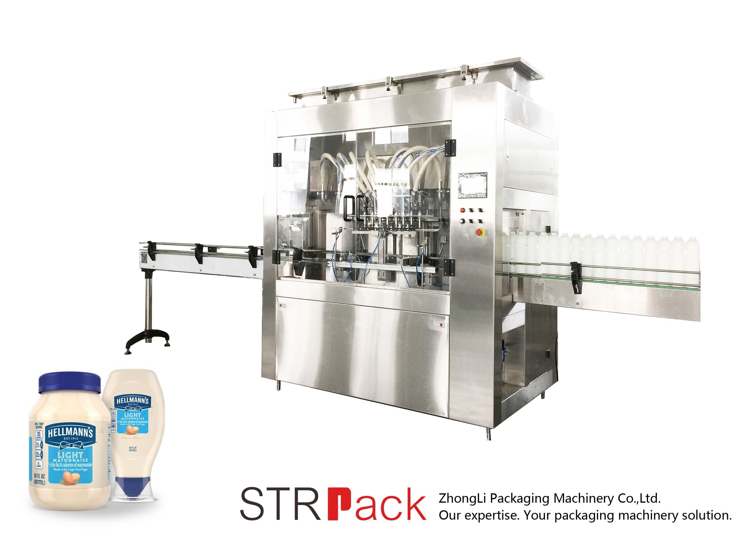 آلة تعبئة مضخة الدوار STRRP