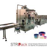 آلة تعبئة الفازلين السائلة الأوتوماتيكية خط تعبئة وتبريد الفازلين